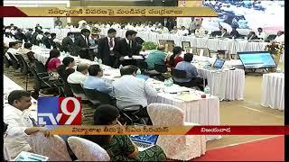 AP CM Chandrababu fires Education officials in Collectors meet - TV9