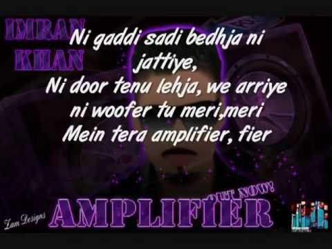 Imran Khan - Amplifier with Lyrics