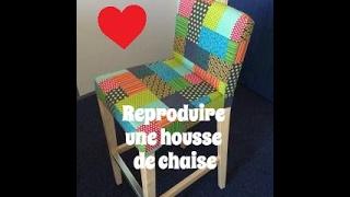 Ce tutoriel de couture vous explique comment reproduire une housse de chaise. Vous pourrez choisir votre tissu pour qu'il se fonde dans votre intérieur. Je vous ...