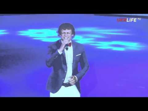 Виталька -Я знаю, я буду счастливым 1/06/2015, фестиваль На зустріч мрії