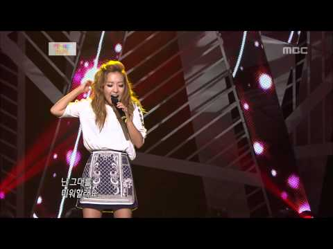 Jung In - I hate you, 정인 - 미워요, Beautiful Concert 20121112