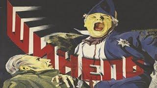 Фильм ШИНЕЛЬ 1926 (Шинель 1926 смотреть онлайн в хорошем качестве) Шинель Гоголь смотреть фильм