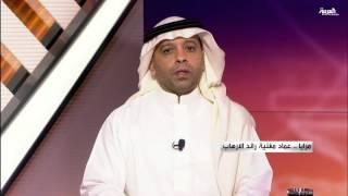 مرايا: عماد مغنية رائد الإرهاب