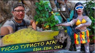 Таиланд - Руссо туристо ага! Ёби-Ёби, ОК? Пляжные развлечения. Подводный мир острова Пхукет