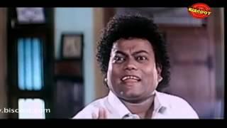 Muthu kannada Movie Comedy Scene