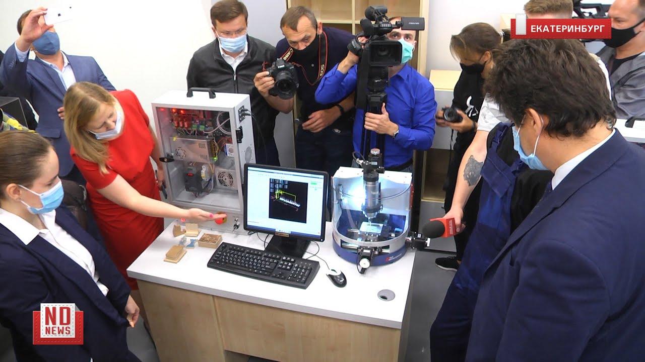 3D-хирургов и конструкторов космических систем начнут готовить со школы