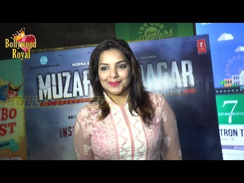 Premier of the film 'Muzaffar Nagar The Burning Love'Part 1