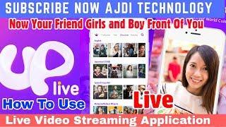 Uplive - Live Video Streaming App screenshot 4
