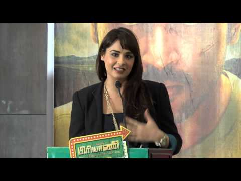 Actress Mandy Takhar talks about her upcoming Movie Biriyani - Red Pix