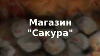 Быстрая Доставка Суш Суши Харьков Харькове цена brillion club