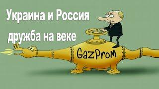 Мы судим Украину па телевизору! Чат рулетка