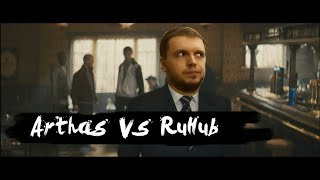 Папич vs RuHub (Kingsman)