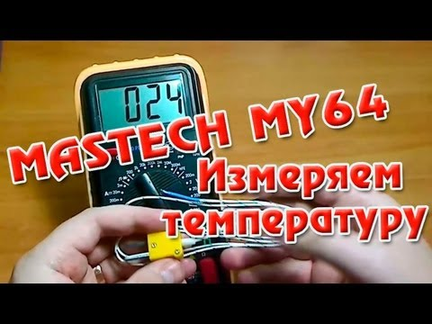 Интернет магазин ЭлектроТехКомплект
