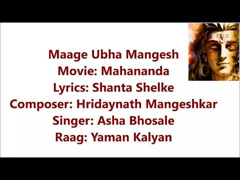 Mage Ubha Mangesh Lyrics English Translation Asha Bhosale