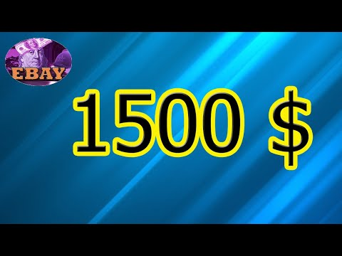 1500 долларов вывел с PayPal .продажи EBAY.