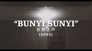 "Download Lagu ""Bunyi Sunyi"" - Pidi Baiq The Panasdalambank mp3"