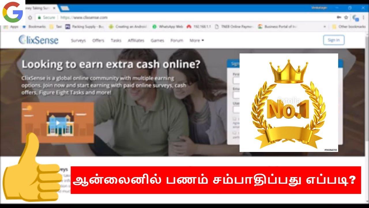 Clixsense Introduction Tamil
