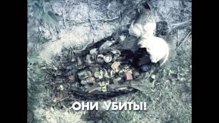 фильм экология(, 2014-03-26T12:22:56.000Z)