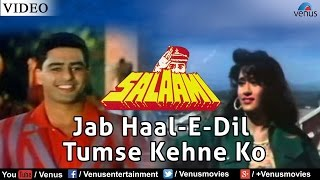 Jab haal-e-dil tumse kehne ko ho song from the movie salaami. directed by shahrukh sultan & produced tess mirza. starring: ayub khan, samyukta, roshni jaf...