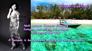 Download lagu 鄧麗君 Teresa Teng  Dayung Sampan  (Indonesian 印尼語)