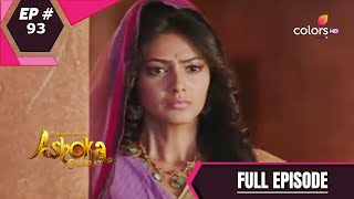 Chakravartin Ashoka Samrat  चक्रवतीन अशोक सम्राट  Episode 93