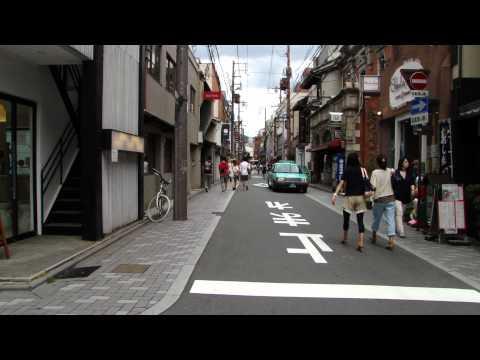 Drive By - 034 - Kyoto (Shopping Arcade Sanjo Dori)