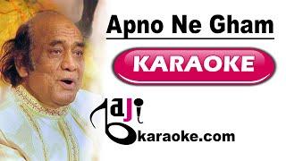 Apno ne ghum diye to - Video Karaoke - Mehdi Hassan - by Baji karaoke