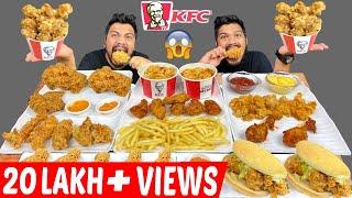 ASMR MUKBANG KFC FULL MENU | EATING KFC LEG PIECE, HOT WINGS, POPCORN, SMOKEY GRILLED, BURGER,FRIES