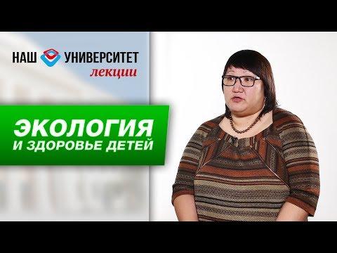 Экология и здоровье детей – Сардана Маркова