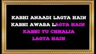 Kabhi Tu Chhalia Lagta Hai - Karaoke - Patthar Ke Phool - S. P. Balasubramaniam & Lata Mangeshkar