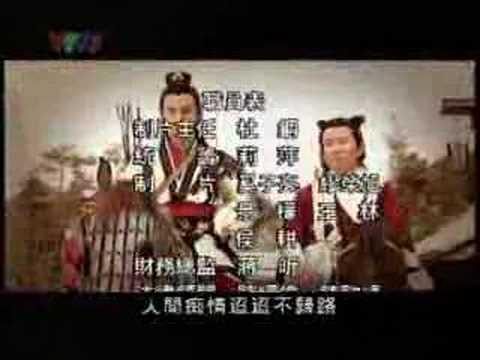 Nhac Phim Luong Son Ba Chuc Anh Dai