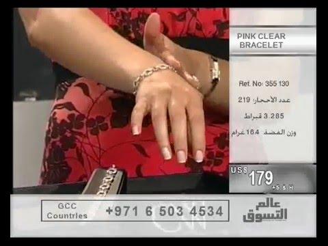 Charles in Dubai TV.avi