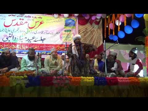 Moulana Mohammad Masroor Razi Shabazi