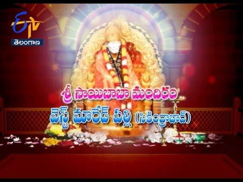Sri Sai Baba Temple, West Marredpally, Secunderabad - TS - 26th May 2016 - తీర్థయాత్ర – Full Episode