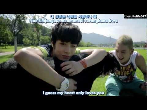 NU'EST - Not Over You (Hangul, Romanization, Eng Sub)
