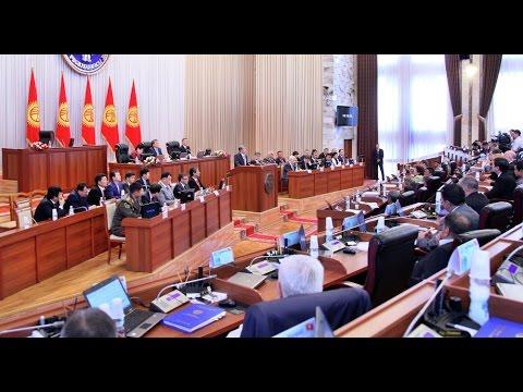 24 октября: Распад парламентской коалиции