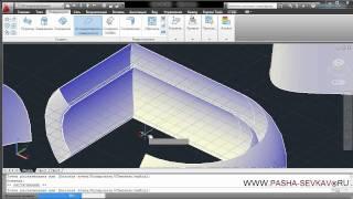 """Видео урок AutoCAD 2011 """"Плоскостное 3D моделирование"""""""
