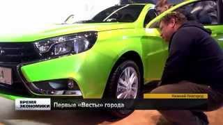 видео В Воронеже стартовали продажи LADA Vesta.