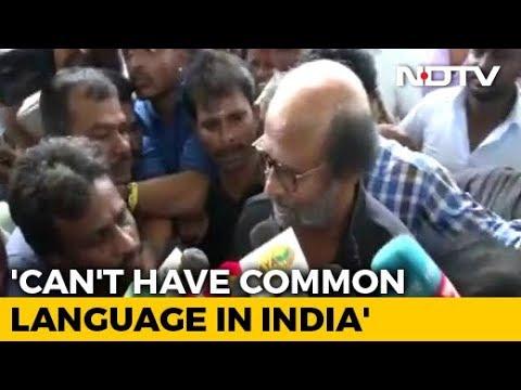 """""""No Language Can Be Imposed"""": Rajinikanth After Amit Shah's Hindi Remark"""