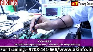 LedTv LG 24 inch no display fault solution by Niranjan Soni
