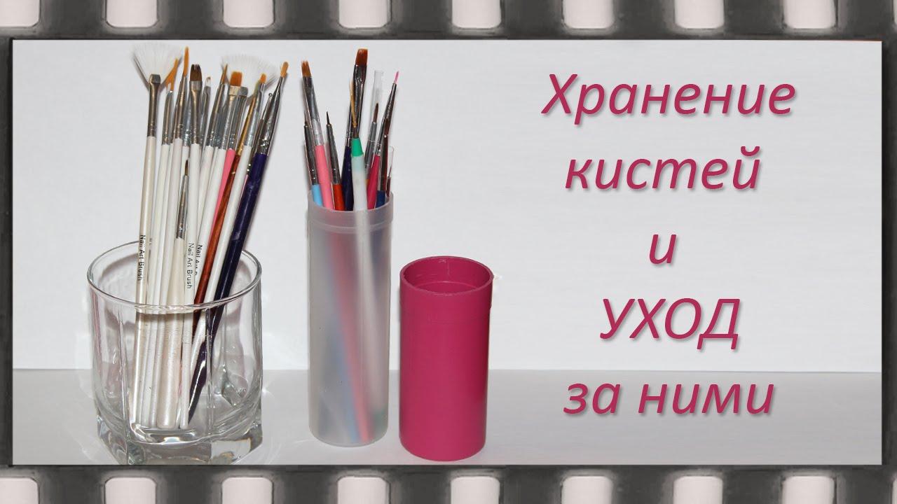 Купить кисть для наращивания ногтей гелем в интернет-магазине frenchnails. ✓ оригинальная продукция. ✿ бесплатная доставка по россии. Самые низкие цены.