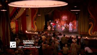 Музыка из сериалов | Американская история ужасов | Criminal