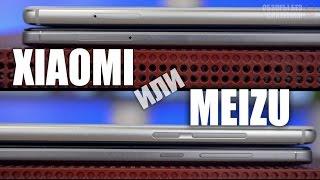 Между ними тает лед - Xiaomi Redmi Note 4X или Meizu M5 Note ?