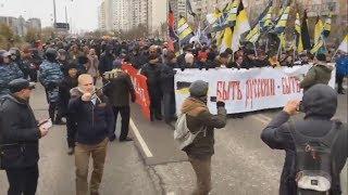 Русский марш 2017 Москва Люблино (II)