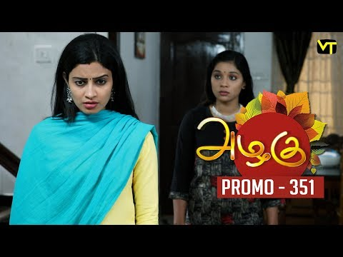 Azhagu Tamil Serial   அழகு   Epi 351 - Promo   Sun TV Serial   12 Jan 2019   Revathy   Vision Time