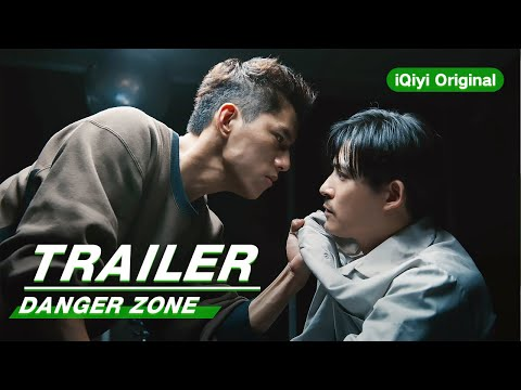 Official Trailer: Danger Zone | 逆局 | iQiyi Original