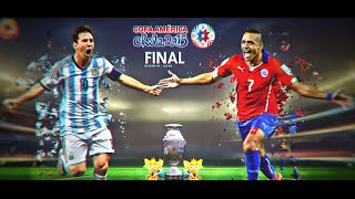 Chile 4 - 1 Argentina ● Copa America FINAL ● Penalty Shoot-out/All Goals and Full Match Highlights