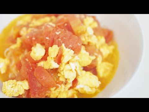 TOMATO & EGGS recipe – YANYUM 9 (토마토 달걀 볶음 西红柿鸡蛋)