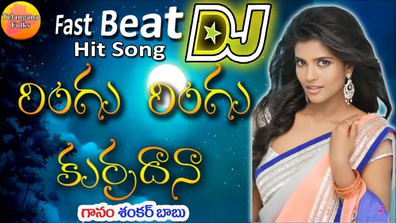 Latest Telugu Songs 2019