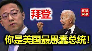 """想送死尽管来!美国气势汹汹,对中国连出两""""狠招""""!中国残忍反击震动全世界!"""